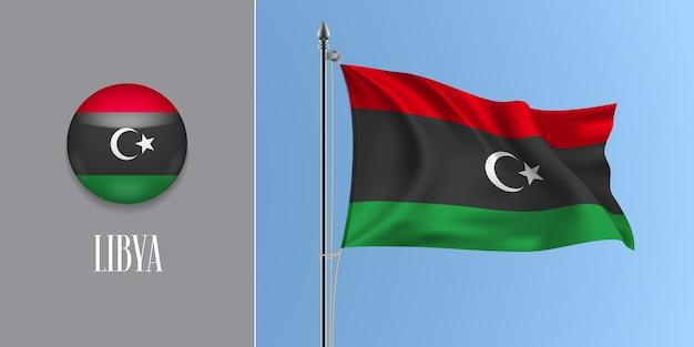 Wapperende vlag van libië op vlaggenmast en ronde pictogram illustratie.