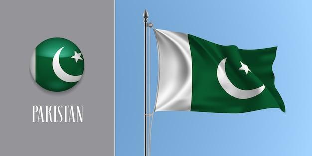 Wapperende vlag van pakistan op vlaggenmast en ronde pictogram illustratie