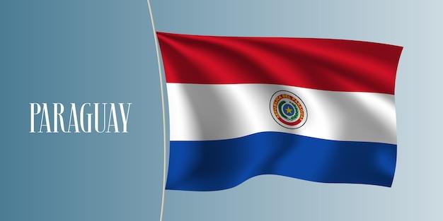 Wapperende vlag van paraguay vector illustratie