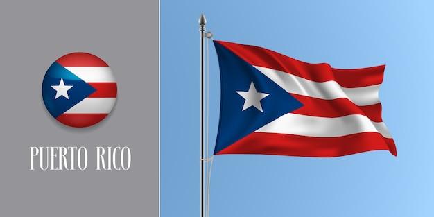 Wapperende vlag van puerto rico op vlaggenmast en ronde pictogram illustratie