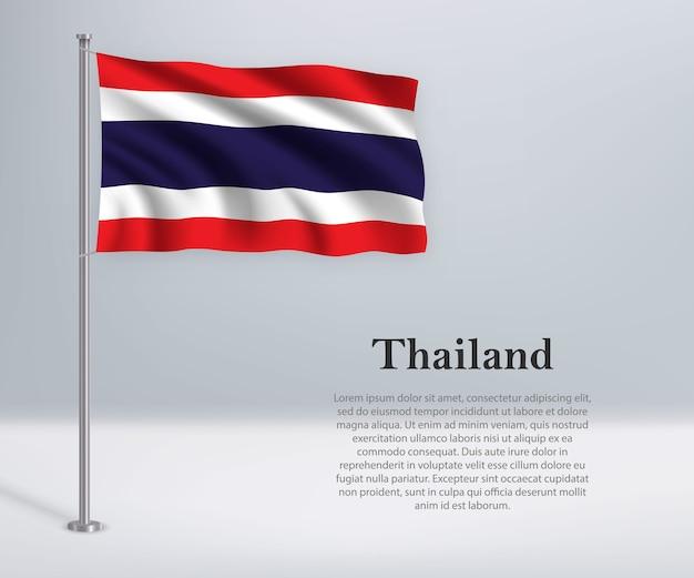 Wapperende vlag van thailand op vlaggenmast