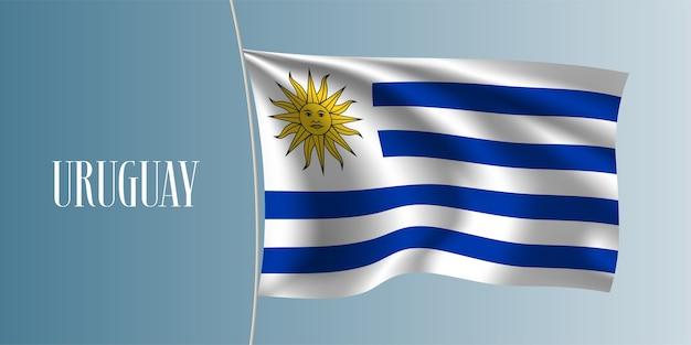 Wapperende vlag van uruguay. iconisch nationaal uruguayaans symbool