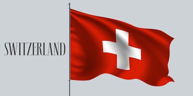 Wapperende vlag van zwitserland op vlaggenmast.