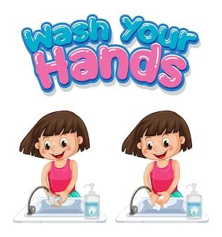 Was je handen lettertypeontwerp met meisje dat haar handen wast geïsoleerd op wit