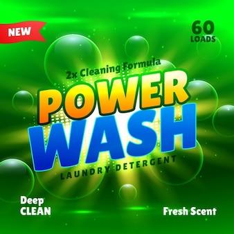 Wassen en schoonmaken wasmiddel verpakking van een product template