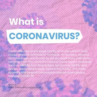 Wat is coronavirus sociale sjabloonvector