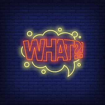 Wat letters neonreclame