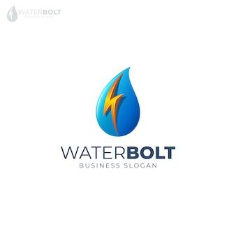 Water bolt logo