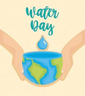 Water dag illustratie met wereld planeet aarde