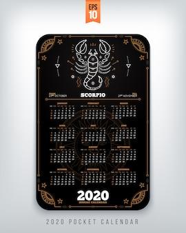 Waterman jaar dierenriem kalender zakformaat verticale indeling zwarte kleur stijl concept illustratie