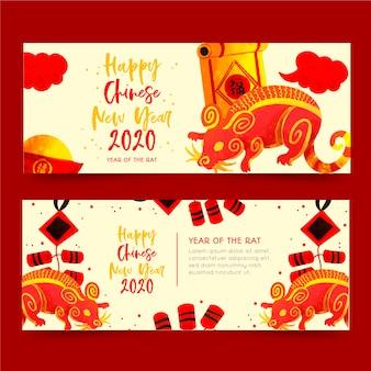 Waterverf chinees nieuwjaar banners sjabloon