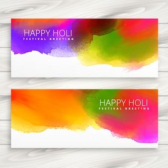 Waterverf het kleurrijke gelukkige holi banners