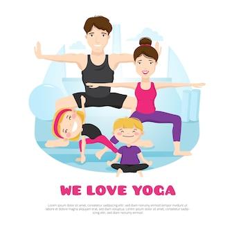 We houden van yoga-wellnesscentrumposter met een jong gezin dat asana's beoefent