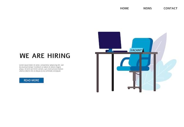 We huren en rekruteren bannerconcept met lege werkplek, illustratie op witte achtergrond. werkgelegenheid en hr, personeelsagentschap.
