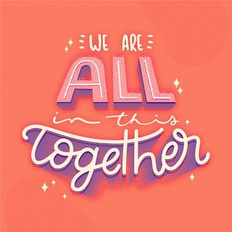 We moeten bij elkaar blijven Gratis Vector