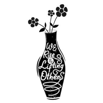 We staan op door anderen op te tillen