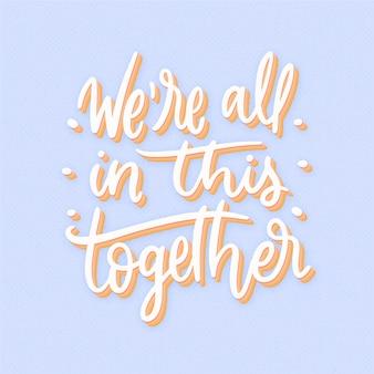We zijn allemaal in dit samen belettering Gratis Vector