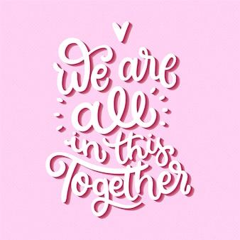 We zullen samen vechten tegen belettering Gratis Vector