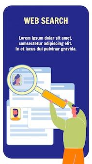 Web zoeken vector flyer-sjabloon met tekst ruimte