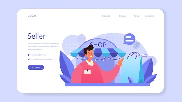 Webbanner of bestemmingspagina van de verkoper. professionele werknemer in de supermarkt, winkel, winkel. voorraadbeheer, merchandising, kasboekhouding en klantenservice. vector illustratie