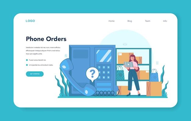 Webbanner of bestemmingspagina van de verkoper