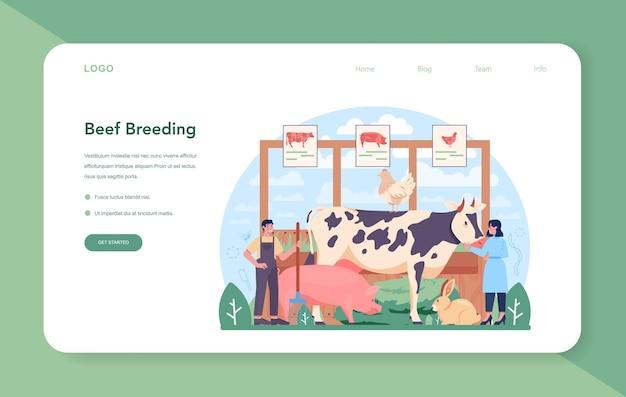 Webbanner van de vleesproductie-industrie of slager op de bestemmingspagina