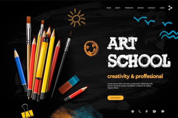 Webpagina ontwerpsjabloon voor art school, studio, cursus, klasse, onderwijs. modern ontwerpconcept voor website- en mobiele website-ontwikkeling.