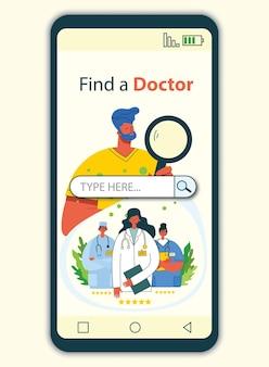 Website conceptontwerp voor medische hulpbronnen online arts directe hulp benadering zorgbus...