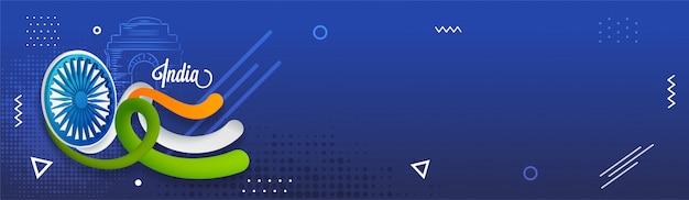 Website header of bannerontwerp