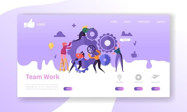 Website ontwikkeling bestemmingspagina sjabloon