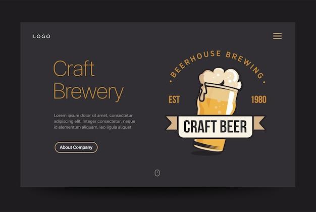 Website-sjabloon voor ambachtelijke brouwerijen of cafés