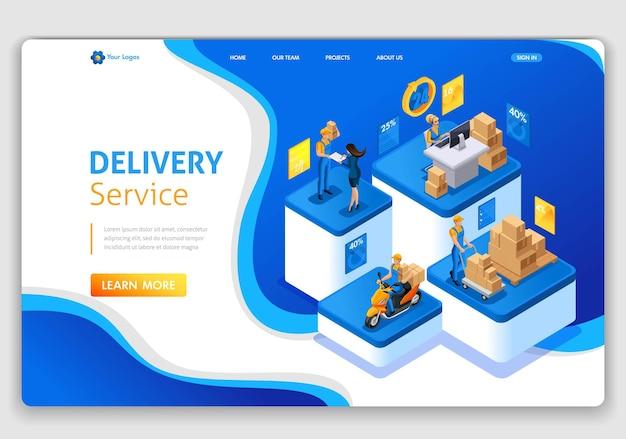Website sjabloonontwerp. isometrisch concept levering serveert. express levering, online bestelling, callcenter. gemakkelijk te bewerken en aan te passen bestemmingspagina.