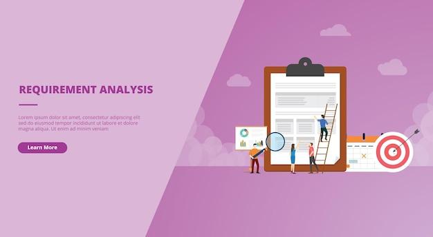 Websitebanner voor analyse van zakelijke vereisten