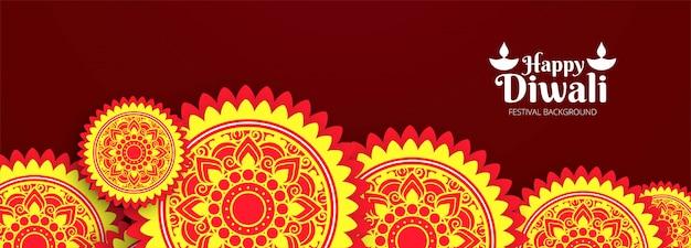 Websitekopbal of banner met diwalifestival