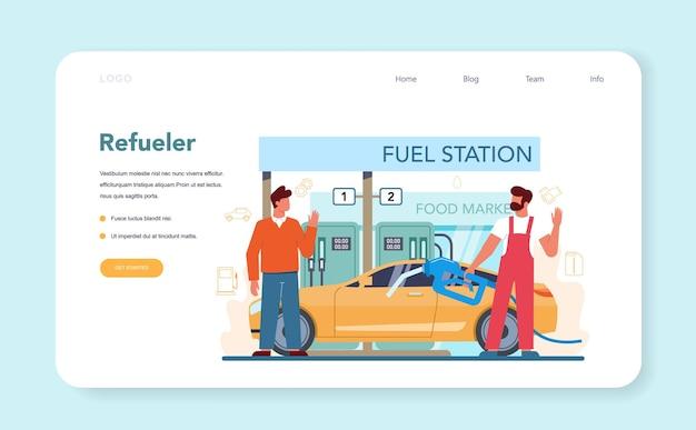 Websjabloon of bestemmingspagina van benzinestationmedewerker of tankstation. werknemer in uniform werken met een vulpistool. man brandstof gieten in auto in petroleum station. geïsoleerde vectorillustratie