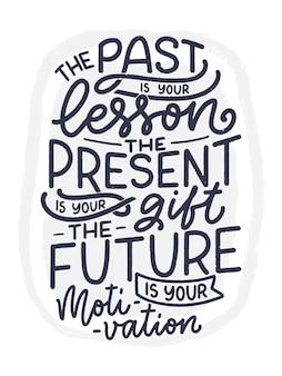 Wees jezelf belettering slogan. grappig citaat voor blog, poster en print. moderne kalligrafietekst over zelfzorg.