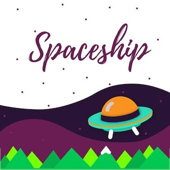 Weinig ruimteschip