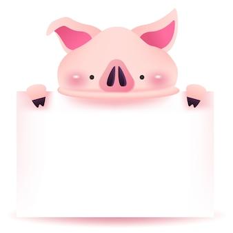 Weinig varken met leeg uithangbord.