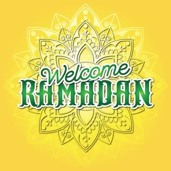 Welcom ramadan banner