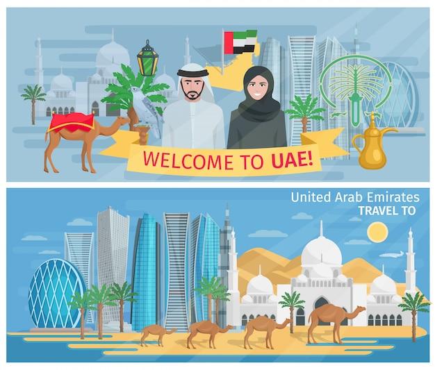 Welkom bij banners met verenigde arabische emiraten