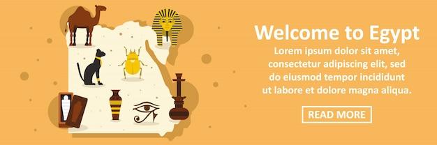 Welkom bij de banner horizontaal concept van egypte