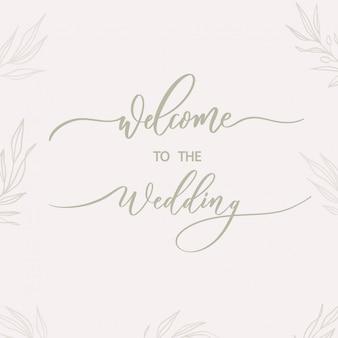 Welkom bij de bruiloft