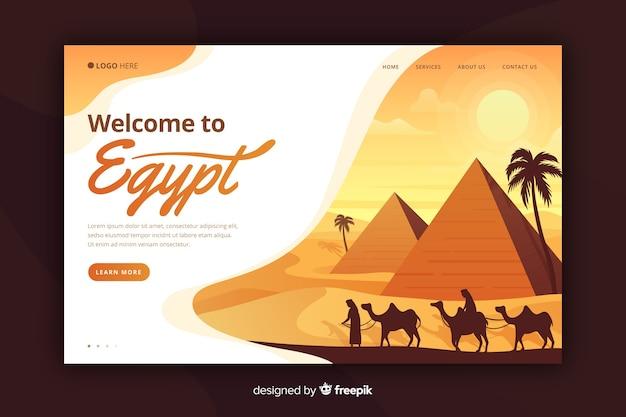 Welkom bij de landingspagina van egypte