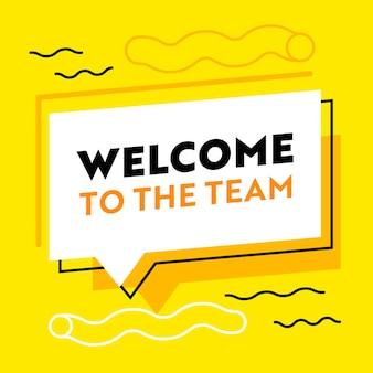 Welkom bij de teambanner voor uitzendbureau met abstract patroon op geel