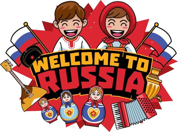 Welkom bij russisch ontwerp dat op wit wordt geïsoleerd