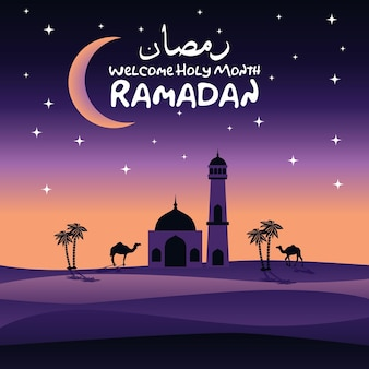 Welkom heilige maand ramadan viering achtergrond met de moskee en de achtergrond van de woestijn 's nachts met de begroetingswoorden in het arabisch, wat betekent om de welkom heilige maand ramadan te vieren