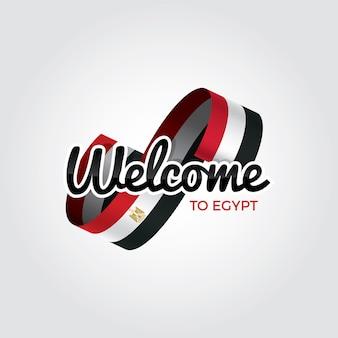 Welkom in egypte, vectorillustratie op een witte achtergrond