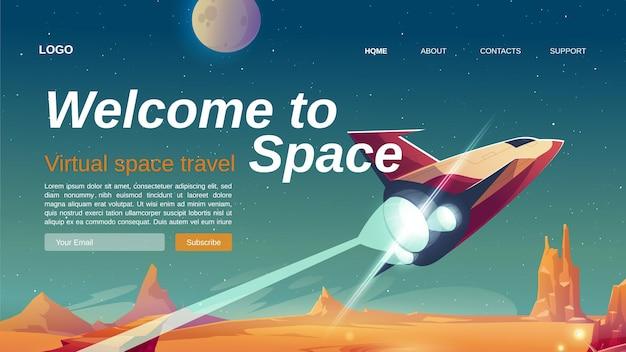 Welkom op de bestemmingspagina van de ruimtecartoon met ruimteschip opstijgen buitenaards planeetoppervlak.