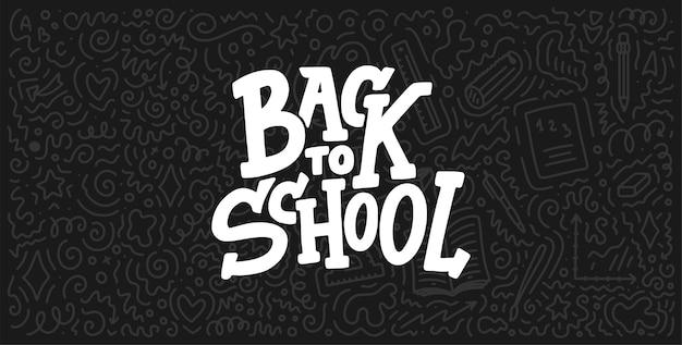 Welkom terug op school belettering citaat en doodle achtergrond.