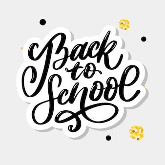 Welkom terug op school handborstel letters, op kladblok verfrommeld papier achtergrond, met zwarte dikke achtergrond. illustratie.